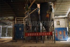 rebo体育注册建材实力厂区zhan示